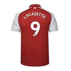 Новая форма Арсенал 2017-2018 (основная) Ляказет. Шорты в подарок!  - фото 1