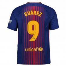 Новая форма Суареса Барселона 2017-2018 (основная) - фото 1