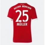 Футболка Баварии 2017-2018 Мюллер (основная). Шорты в подарок!