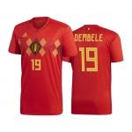 Сборная Бельгии Дембеле (основная) Чемпионат Мира 2018. Шорты в подарок!