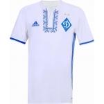 Футболка Динамо 2015-2017 (основная). Шорты в подарок!